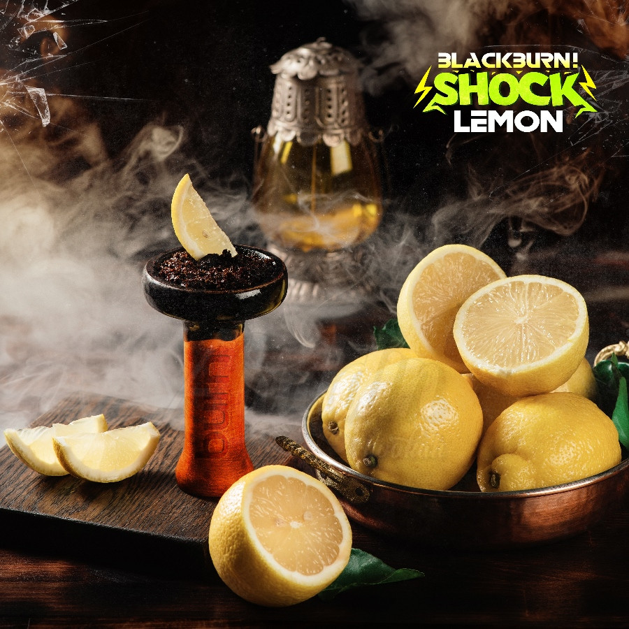 Табак для кальяна Black Burn 100гр Shock Lemon-кислый лемон