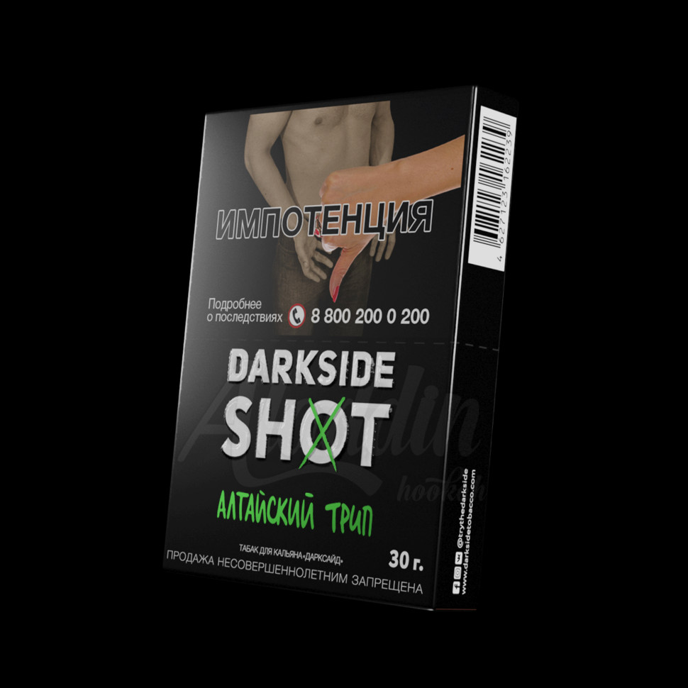 Табак для кальяна Darkside SHOT 30гр Алтайский трип (Хвоя, Фейхоа, Эвкалипт)